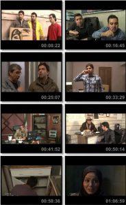 دانلود فیلم ایرانی اکازیون با لینک مستقیم