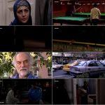 دانلود فیلم ایرانی به خواطر سوگند با لینک مستقیم