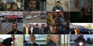 دانلود فیلم ایرانی میان بر با لینک مستقیم
