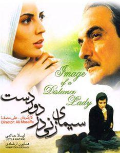 دانلود فیلم سینمای زنی در دوردست با لینک مستقیم