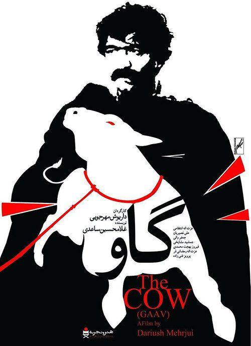 دانلود فیلم ایرانی گاو با لینک مستقیم و کیفیت بالا