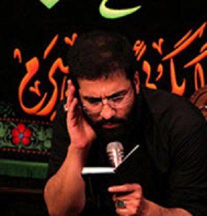 حاج حسین سیب سرخی محرم سال1398