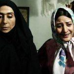 دانلود فیلم ایرانی پریناز با لینک مستقیم