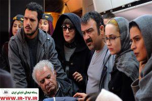 دانلود فیلم ایرانی ما همه با هم هستیم با لینک مستقیم