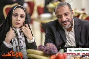 دانلود فیلم ایرانی چهار انگشت با لینک مستقیم