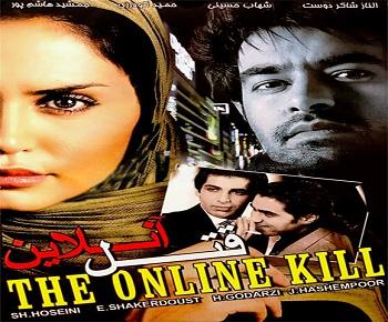 دانلود فیلم قاتل آنلاین با لینک مستقیم