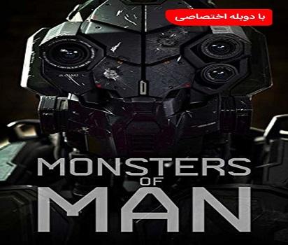 دانلود فیلم هیولاهای انسان 2020