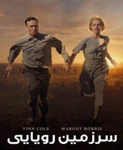 دانلود فیلم سرزمین رویایی 2019