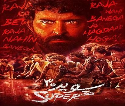 دانلود فیلم سوپر 30 2019