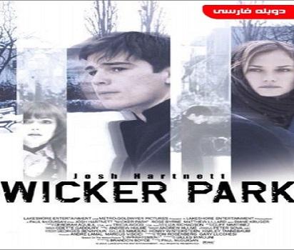 دانلود فیلم ویکرپارک 2004