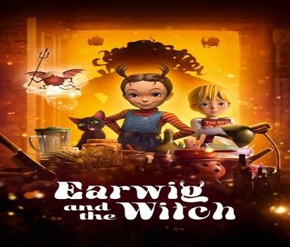 دانلود انیمیشن خارجي ارویگ و جادوگر Earwig and the Witch 2020