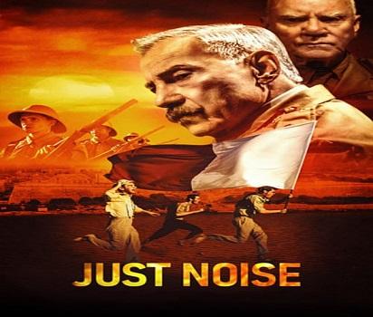 فيلم جنجال محض Just Noise 2021