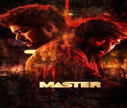 فيلم استاد master 2021